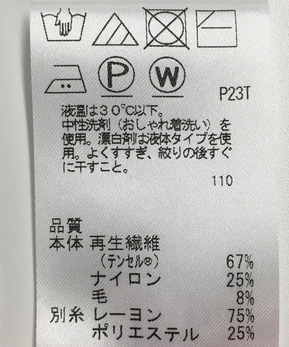 ONWARD Reuse Park 【JANE MORE】ニット秋冬 オレンジ