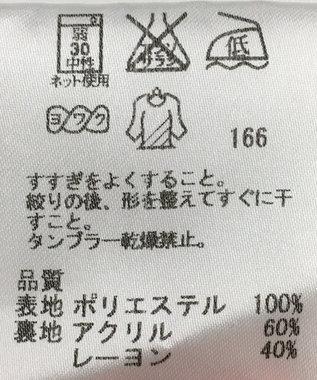 ONWARD Reuse Park 【any SiS】カットソー秋冬 ピンク