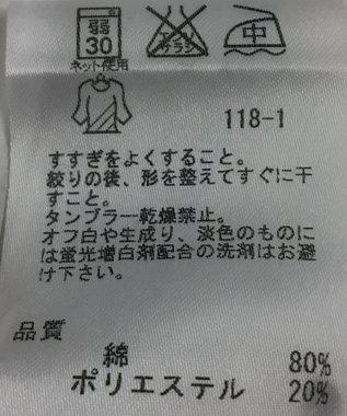 ONWARD Reuse Park 【自由区】カットソー秋冬 グリーン