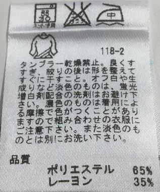 ONWARD Reuse Park 【any FAM】カットソー秋冬 グレー