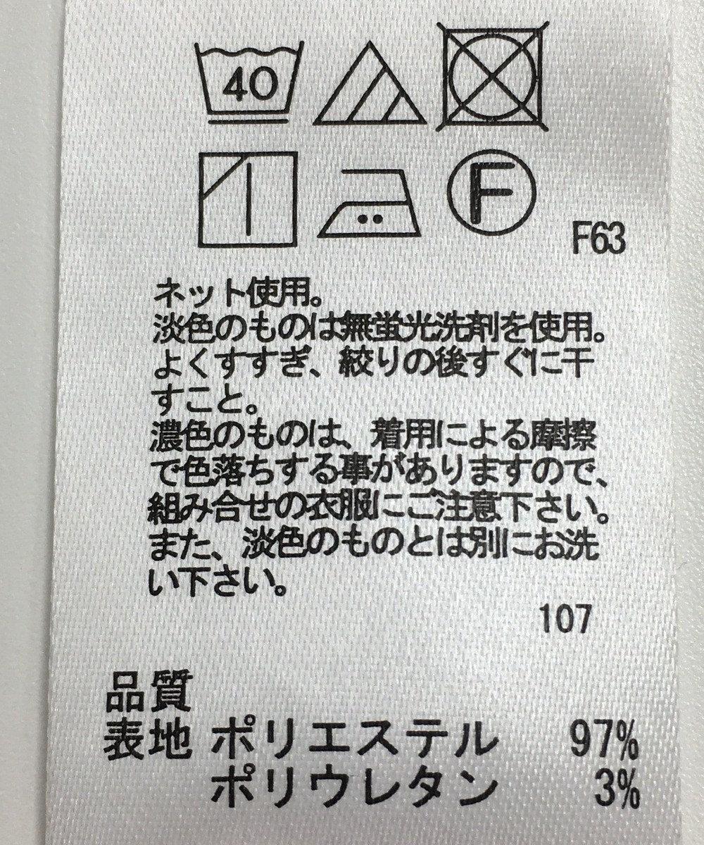 ONWARD Reuse Park 【any FAM】カットソー秋冬 グリーン