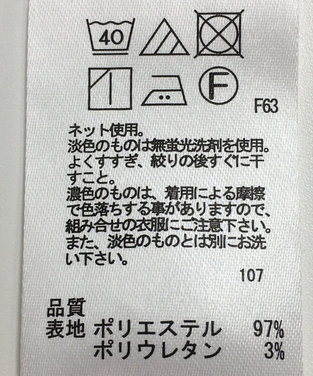 ONWARD Reuse Park 【any FAM】カットソー秋冬
