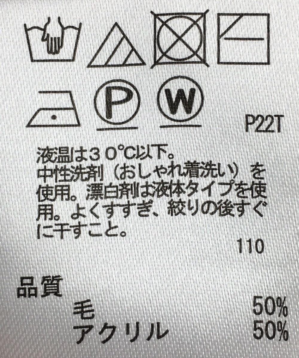 ONWARD Reuse Park 【any SiS】ニット秋冬 ベージュ