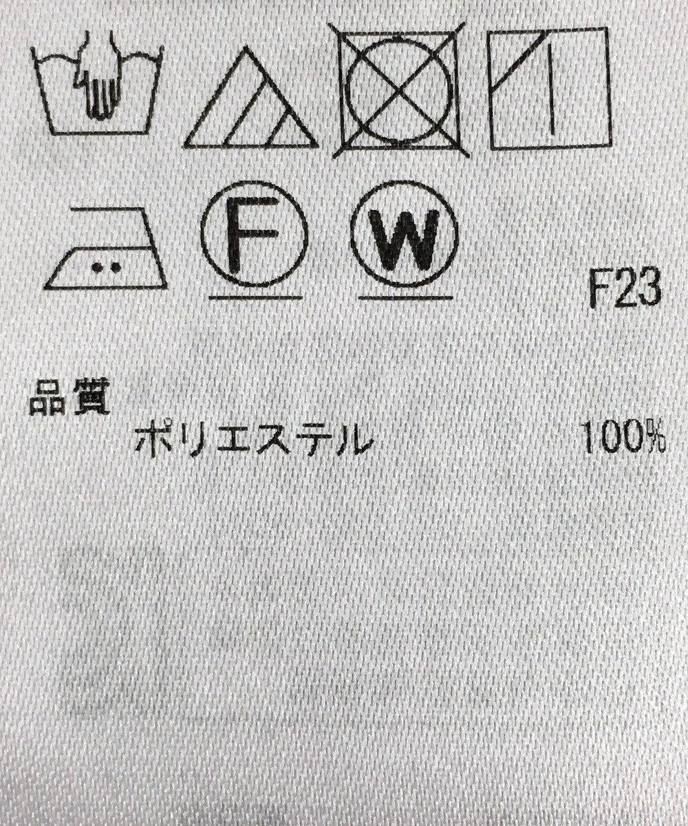 ONWARD Reuse Park 【ICB】パンツ秋冬 ネイビー