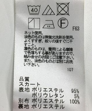ONWARD Reuse Park 【Feroux】スカート秋冬 ネイビー