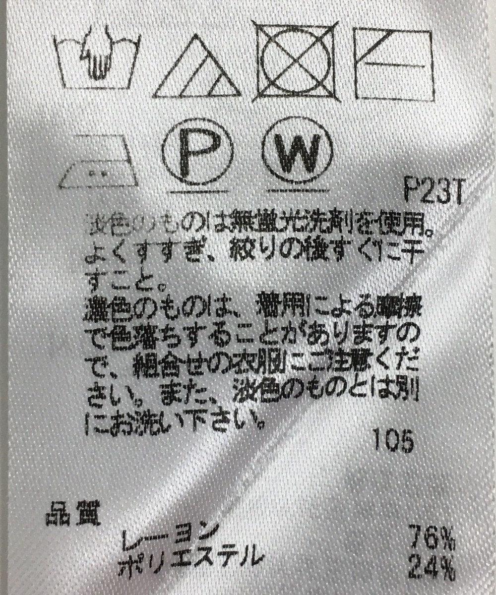 ONWARD Reuse Park 【ICB】ニット秋冬 シルバー