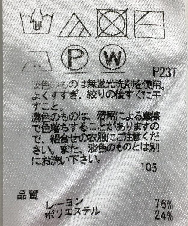 ONWARD Reuse Park 【ICB】ニット秋冬
