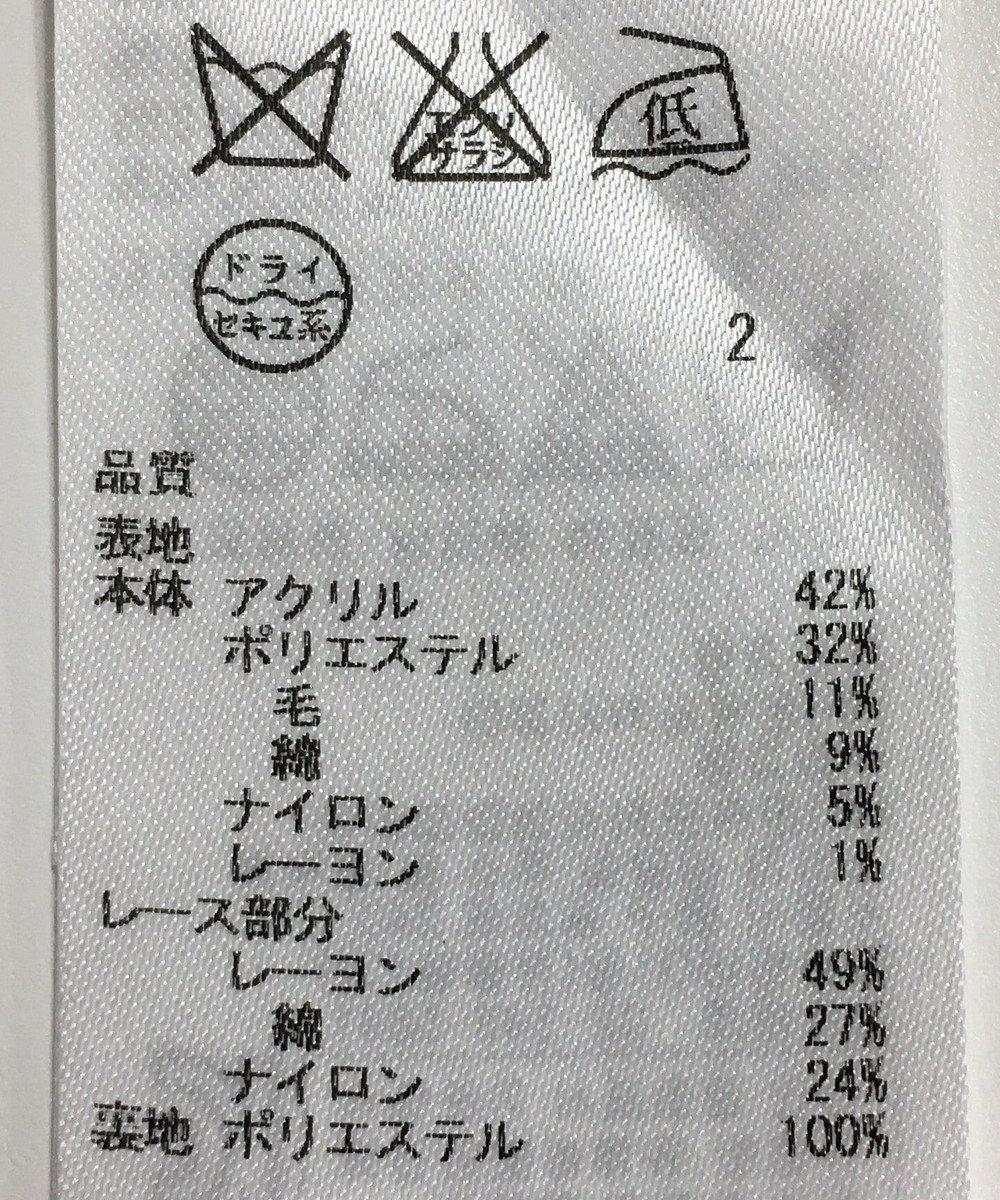 ONWARD Reuse Park 【23区】ワンピース秋冬 ベージュ