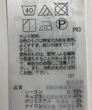 ONWARD Reuse Park 【23区】カットソー秋冬 ホワイト