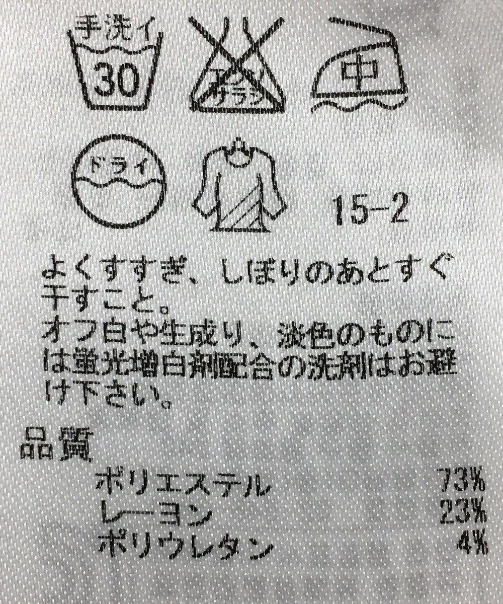 ONWARD Reuse Park 【23区】パンツ秋冬 オフホワイト