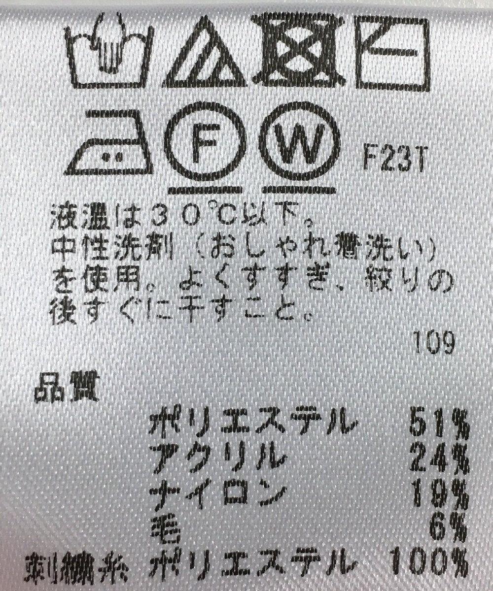 ONWARD Reuse Park 【any SiS】ニット秋冬 オフホワイト