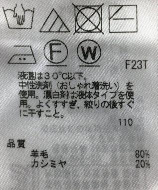 ONWARD Reuse Park 【23区】ニット秋冬 レッド