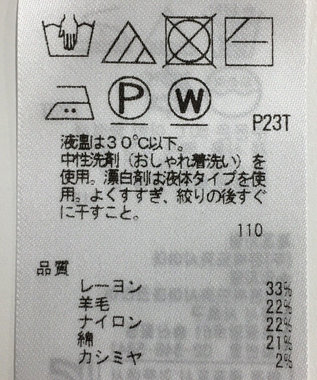ONWARD Reuse Park 【自由区】ニット秋冬 グレー