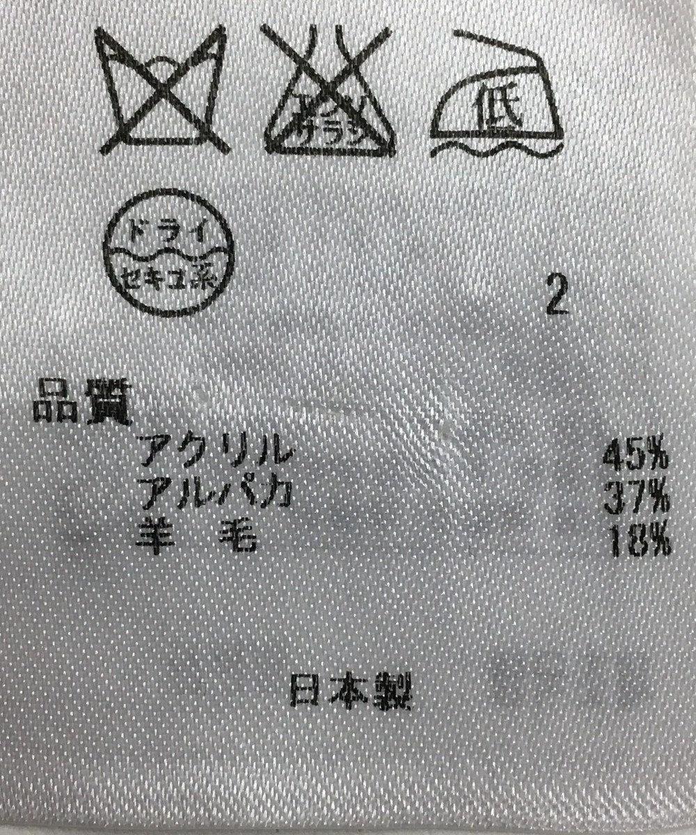ONWARD Reuse Park 【23区】ニット秋冬 グレー