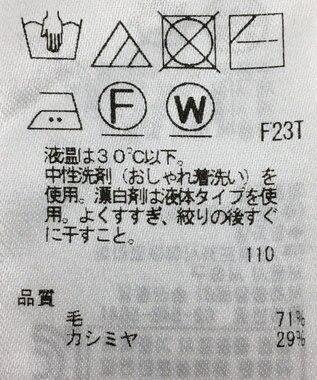 ONWARD Reuse Park 【自由区】ニット秋冬 グリーン