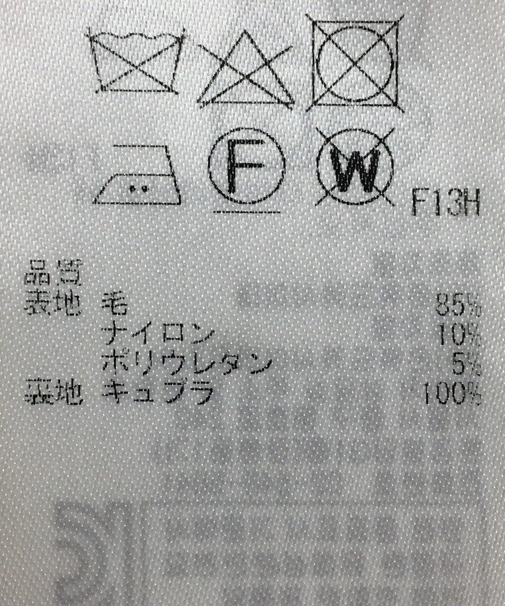 ONWARD Reuse Park 【23区】パンツ秋冬 レッド
