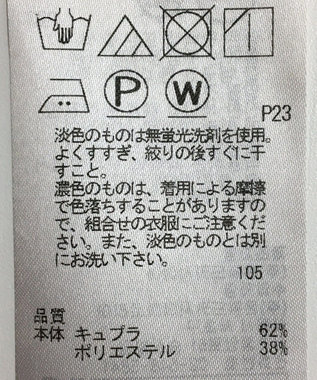 ONWARD Reuse Park 【23区】ワンピース秋冬 ネイビー