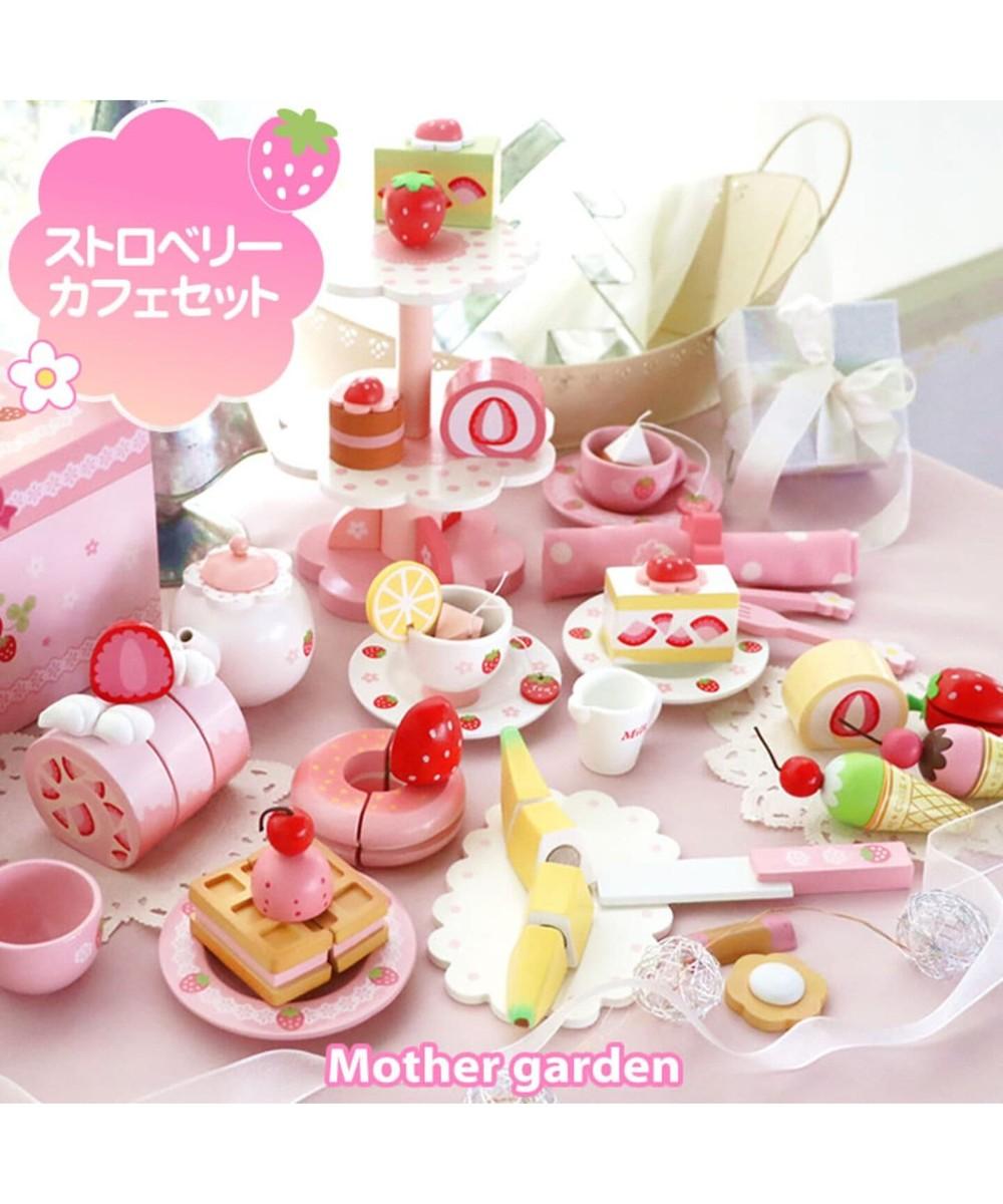 【オンワード】 Mother garden>おもちゃ マザーガーデン《スウィートカフェリボン&ティーパーティーセット》 ピンク(淡) 木のままごと 【送料無料】