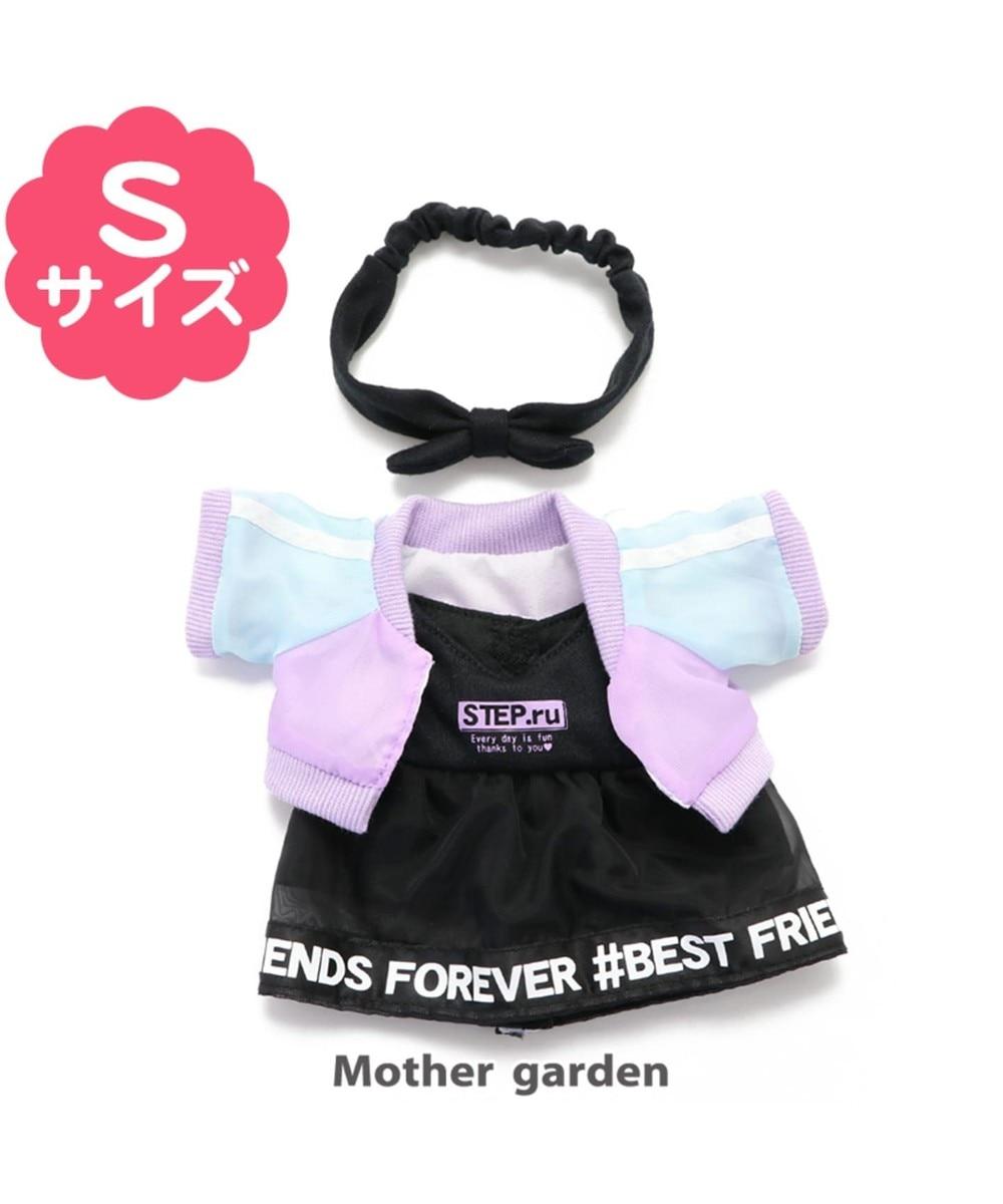 【オンワード】 Mother garden>おもちゃ うさもも マスコット用きせかえ服S《シースルーワンピース&カチューム》 0 0