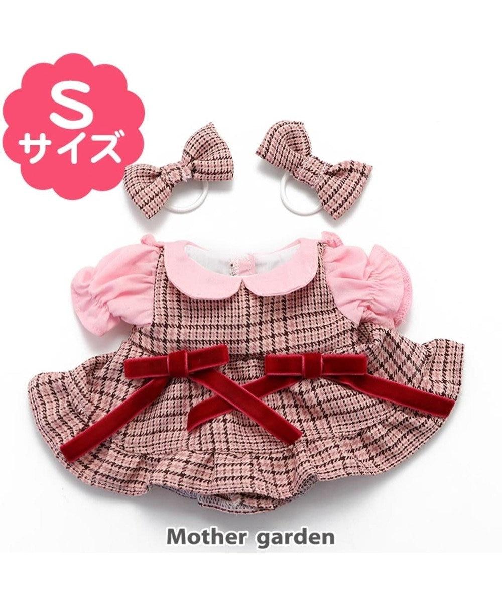 Mother garden うさもも マスコット用きせかえ服S 《ルビーチョコワンピース(リボン付)》 0