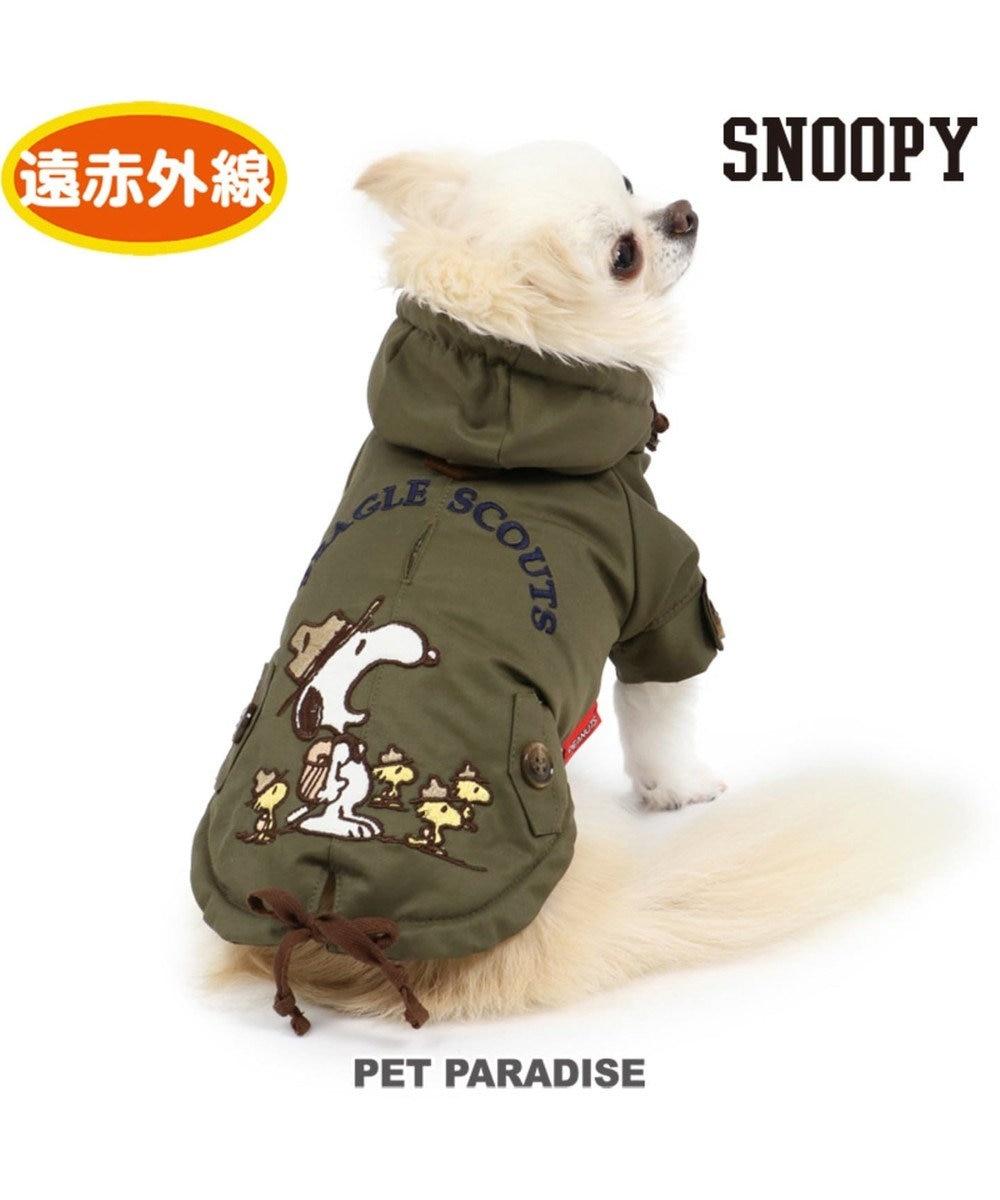PET PARADISE スヌーピー ビーグル スカウト コート 緑 〔超小型・小型犬〕 緑