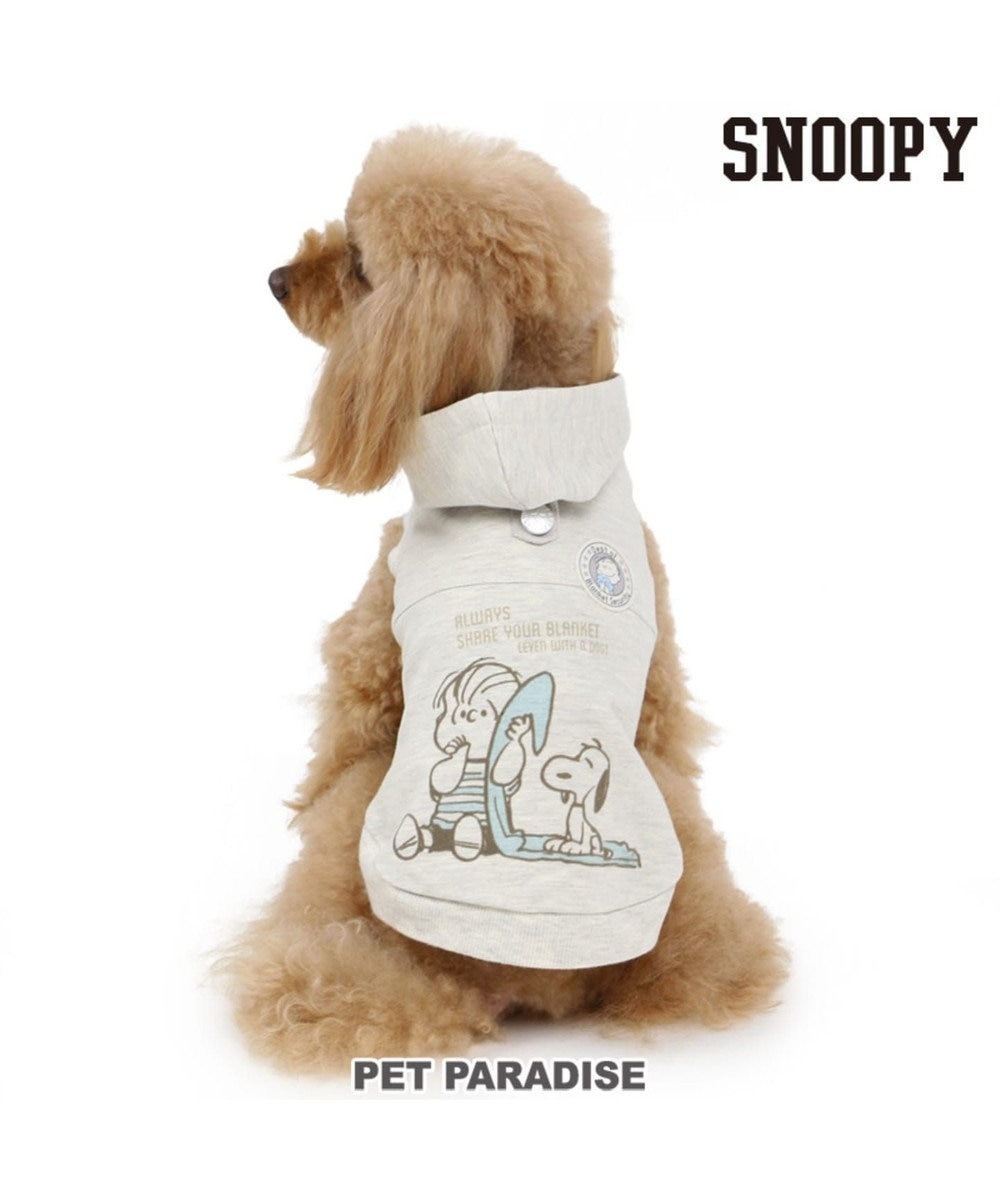 PET PARADISE スヌーピー ライナス お揃い パーカー 〔超小型犬・小型犬〕 白~オフホワイト