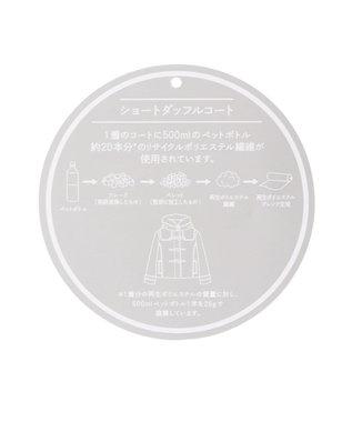 earth music&ecology ショートダッフルコート Ivory