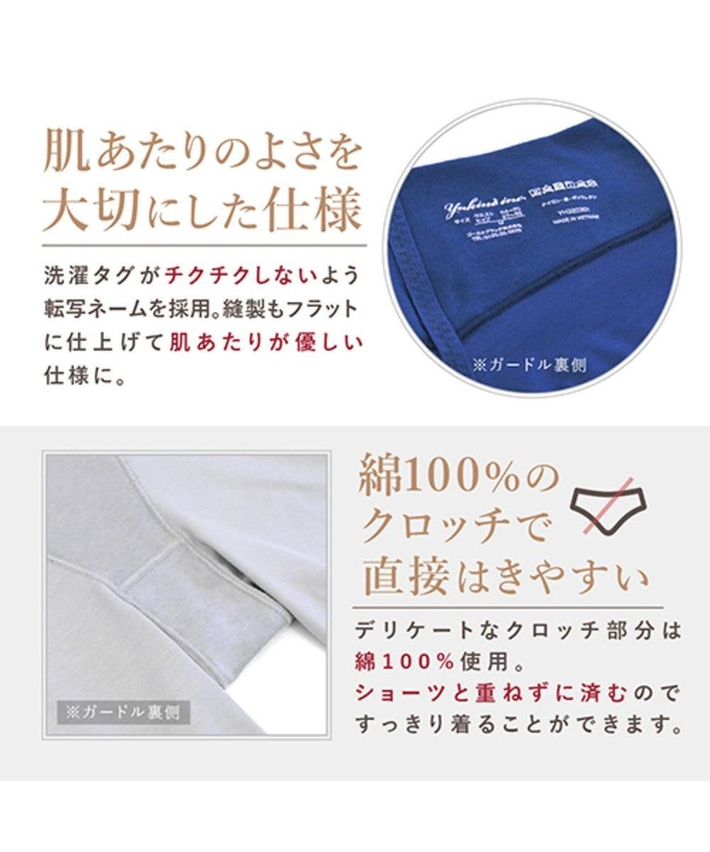 BRADELIS New York 【Yukine inc. 】 ゆきねえ24h!オーガニックコットン混・ソフトガードル グレー杢