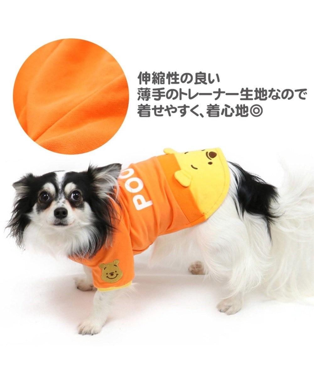 PET PARADISE ディズニー くまのプーさん いない顔 トレーナー 〔超・小型犬〕 オレンジ