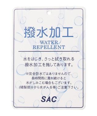 SAC ミニバッグ付き撥水ナイロンバッグ  Happy&Sac レッド