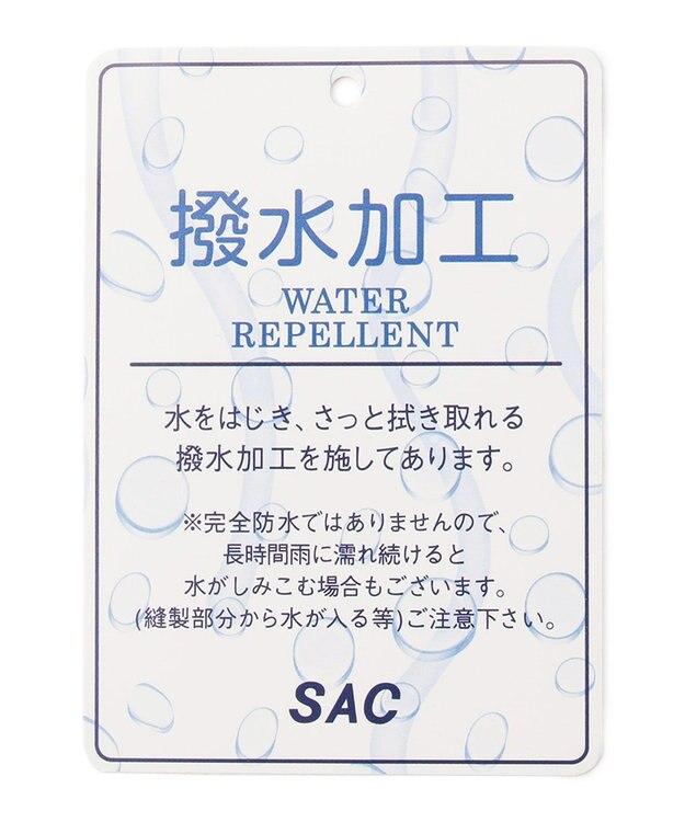 SAC ミニバッグ付き撥水ナイロンバッグ  Happy&Sac