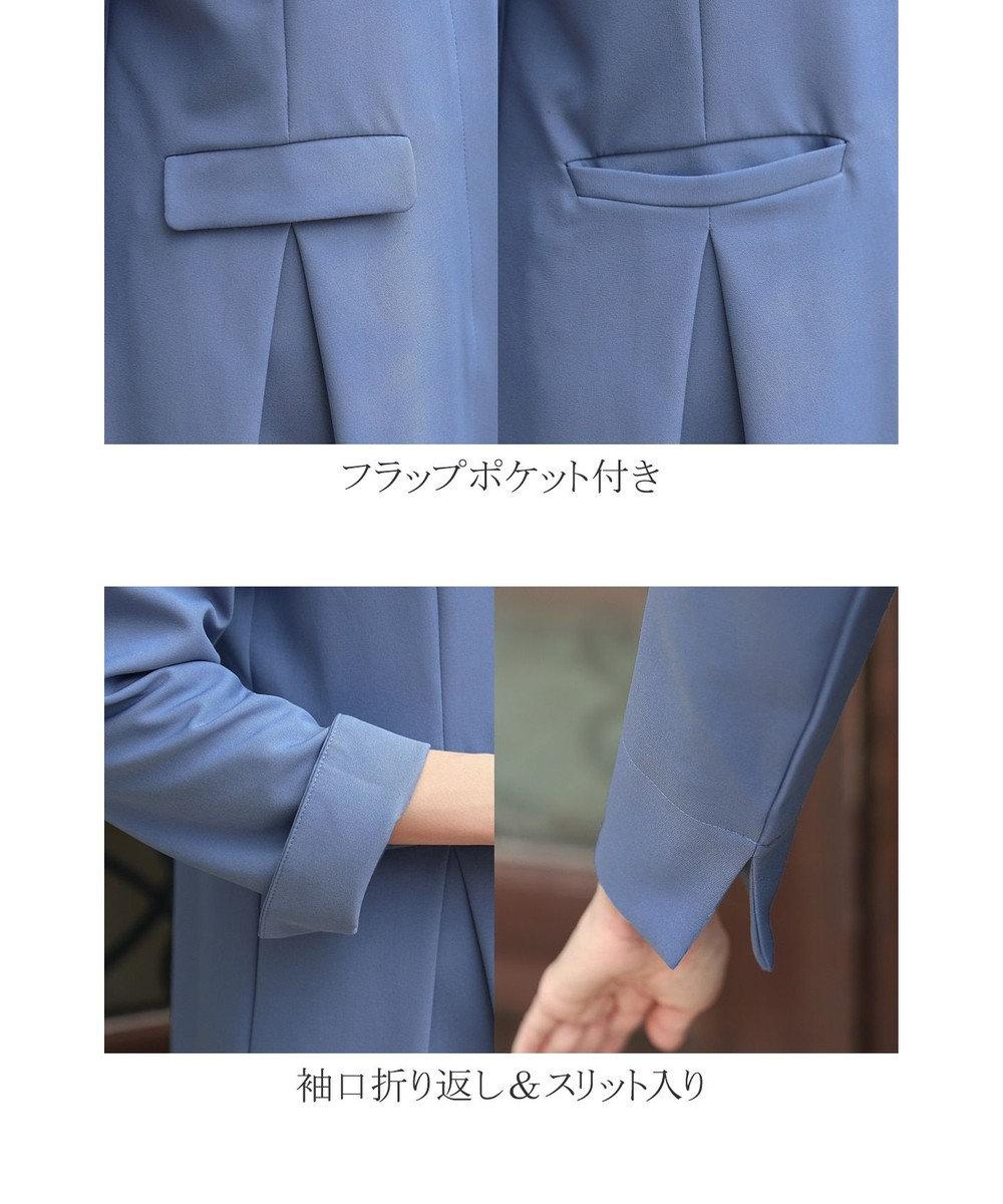Tiaclasse 【洗える】大人上品なノーカラーAラインコート アンティークブルー