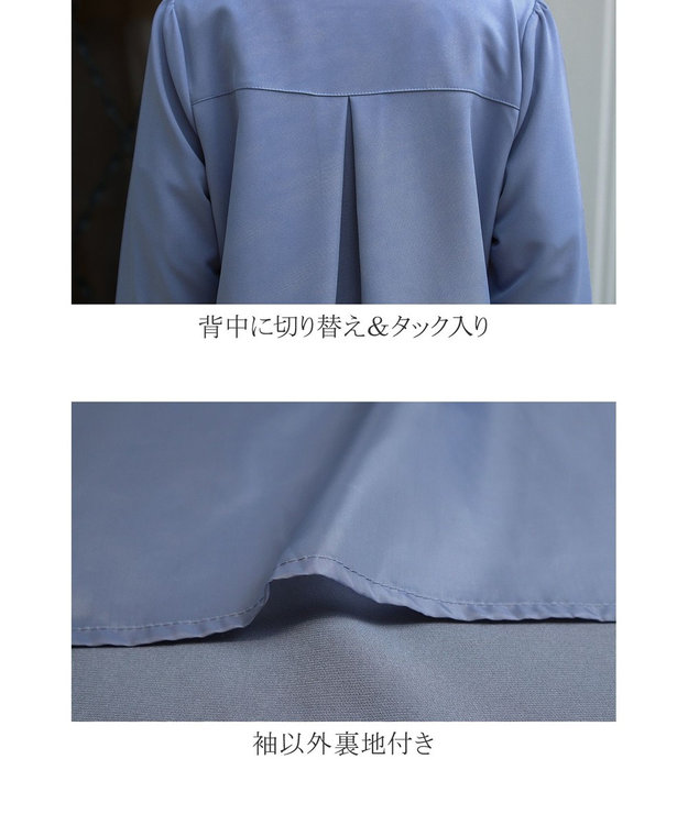 Tiaclasse 【洗える】大人上品なノーカラーAラインコート
