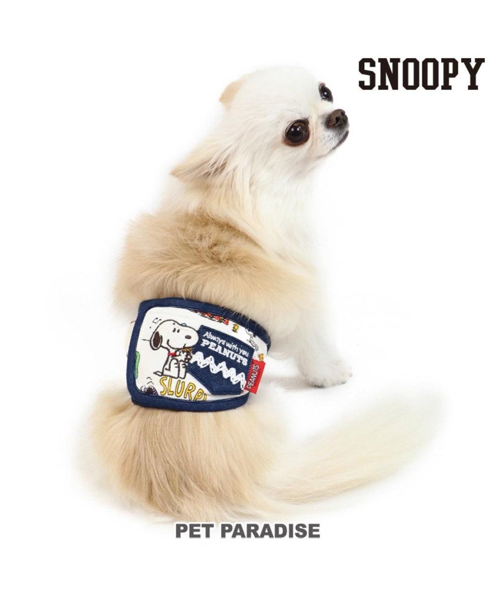 PET PARADISE スヌーピー クラッシク マナーベルト 〔超小型・小型犬〕 白~オフホワイト