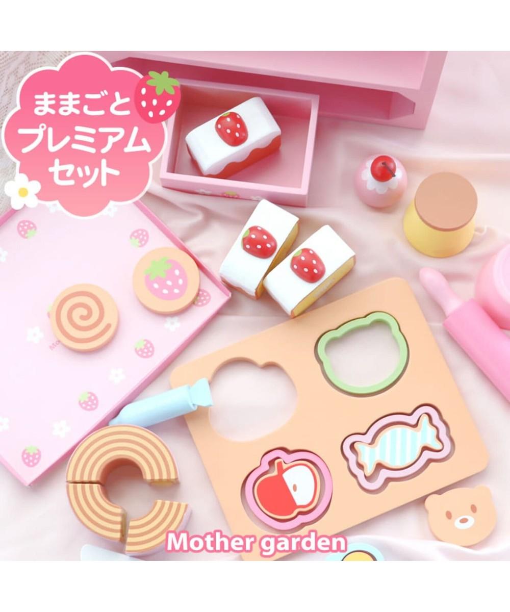 【オンワード】 Mother garden>おもちゃ マザーガーデン 木のおままごと 《いちごの焼き菓子セット》 ピンク(淡) 0 【送料無料】