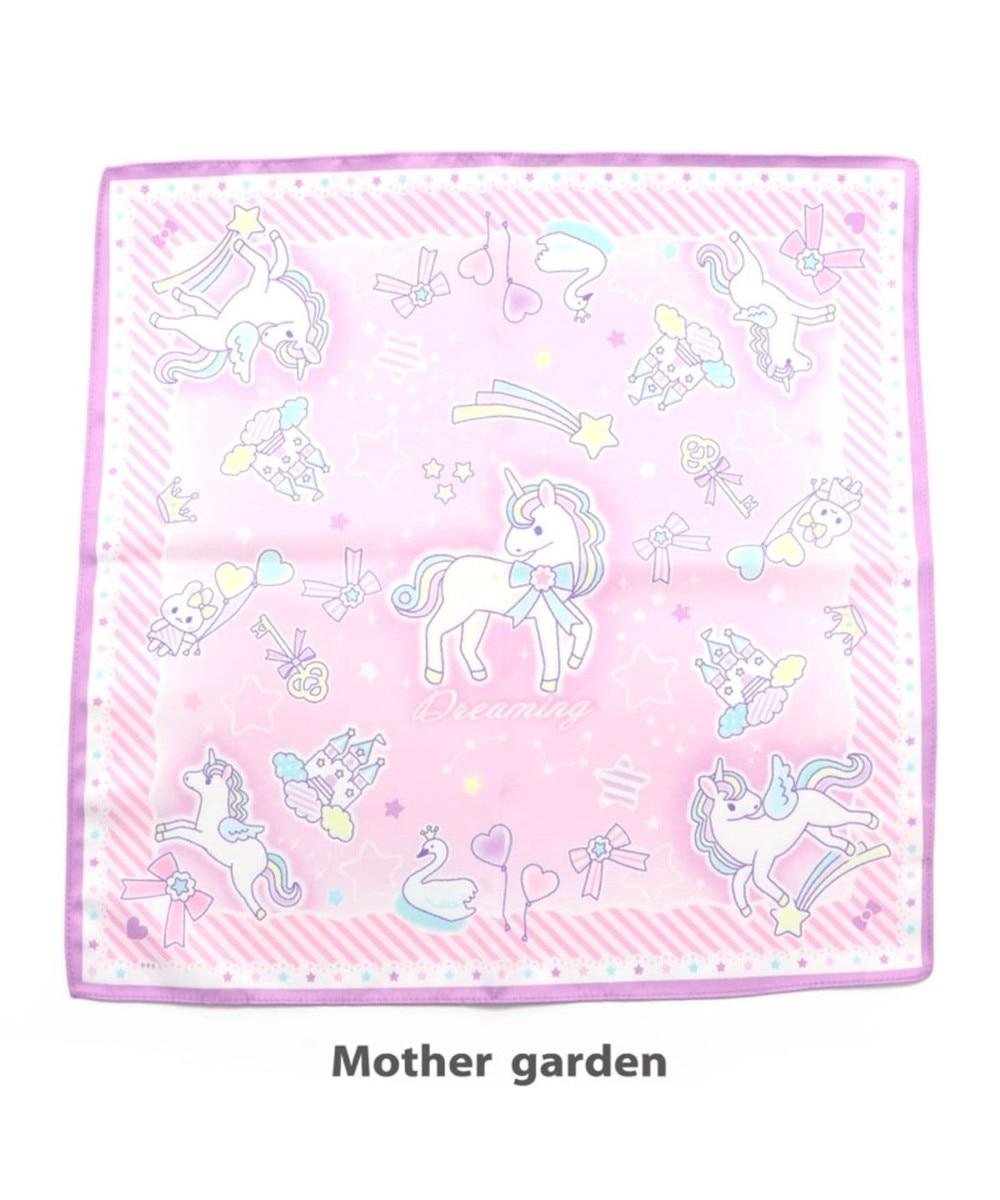 【オンワード】 Mother garden>食器/キッチン マザーガーデン ユニコーン ランチクロス 43cm×43cm 赤紫 0