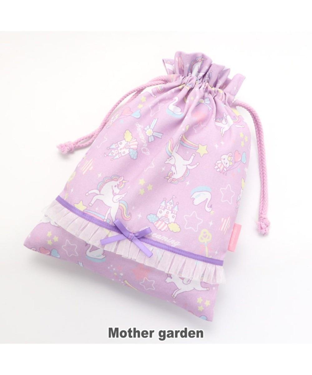 【オンワード】 Mother garden>財布/小物 マザーガーデン ユニコーン 巾着 小 着替え袋 紫 0