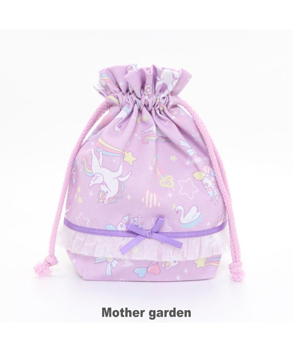 【オンワード】 Mother garden>食器/キッチン マザーガーデン ユニコーン コップ 巾着袋 プラコップ巾着 紫 0