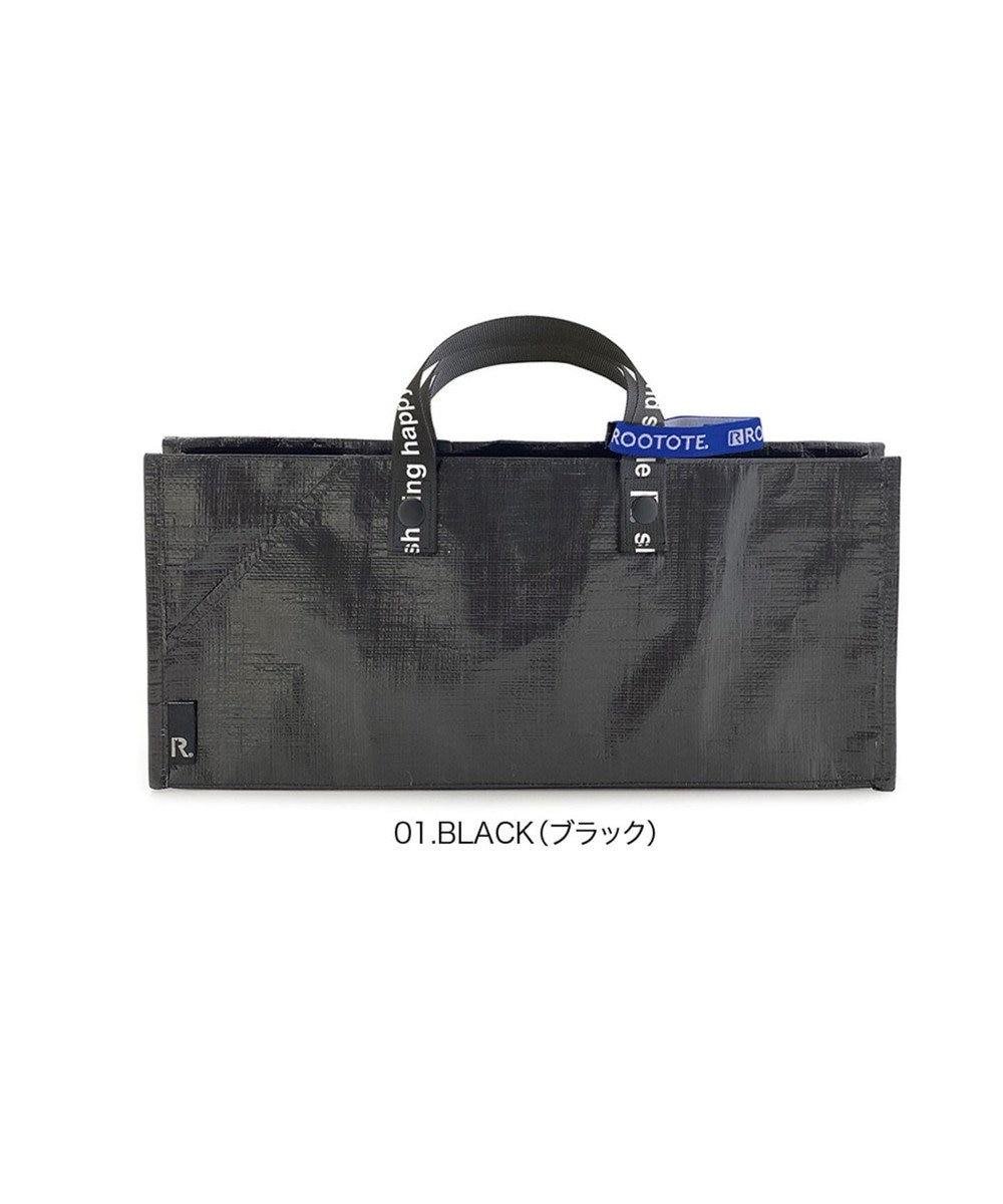 ROOTOTE 6784【TV紹介商品:テイクアウトバッグ】/ テイクアウェイルー.タープ S -A 01:ブラック