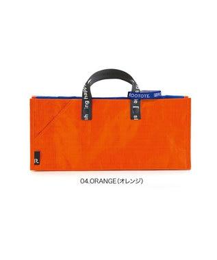 ROOTOTE 6784【TV紹介商品:テイクアウトバッグ】/ テイクアウェイルー.タープ S -A 04:オレンジ