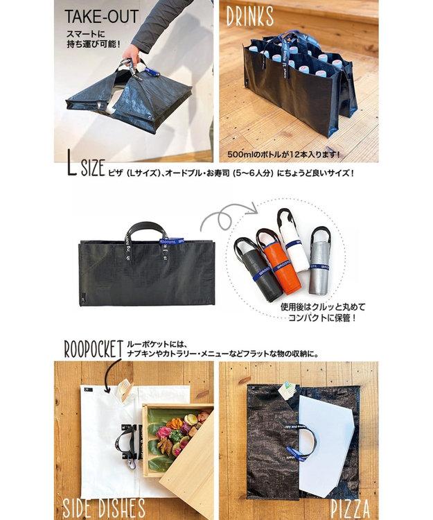 ROOTOTE 6785【TV紹介商品:テイクアウトバッグ】/ テイクアウェイルー.タープ L -A