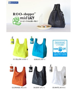 ROOTOTE 6757【洗濯可能:ミニサイズエコバッグ】/ ルーショッパーMID-Lifty-Lazy-A 04:グレー