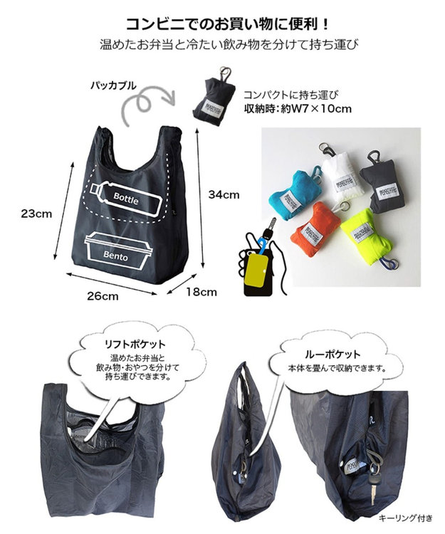 ROOTOTE 6757【洗濯可能:ミニサイズエコバッグ】/ ルーショッパーMID-Lifty-Lazy-A