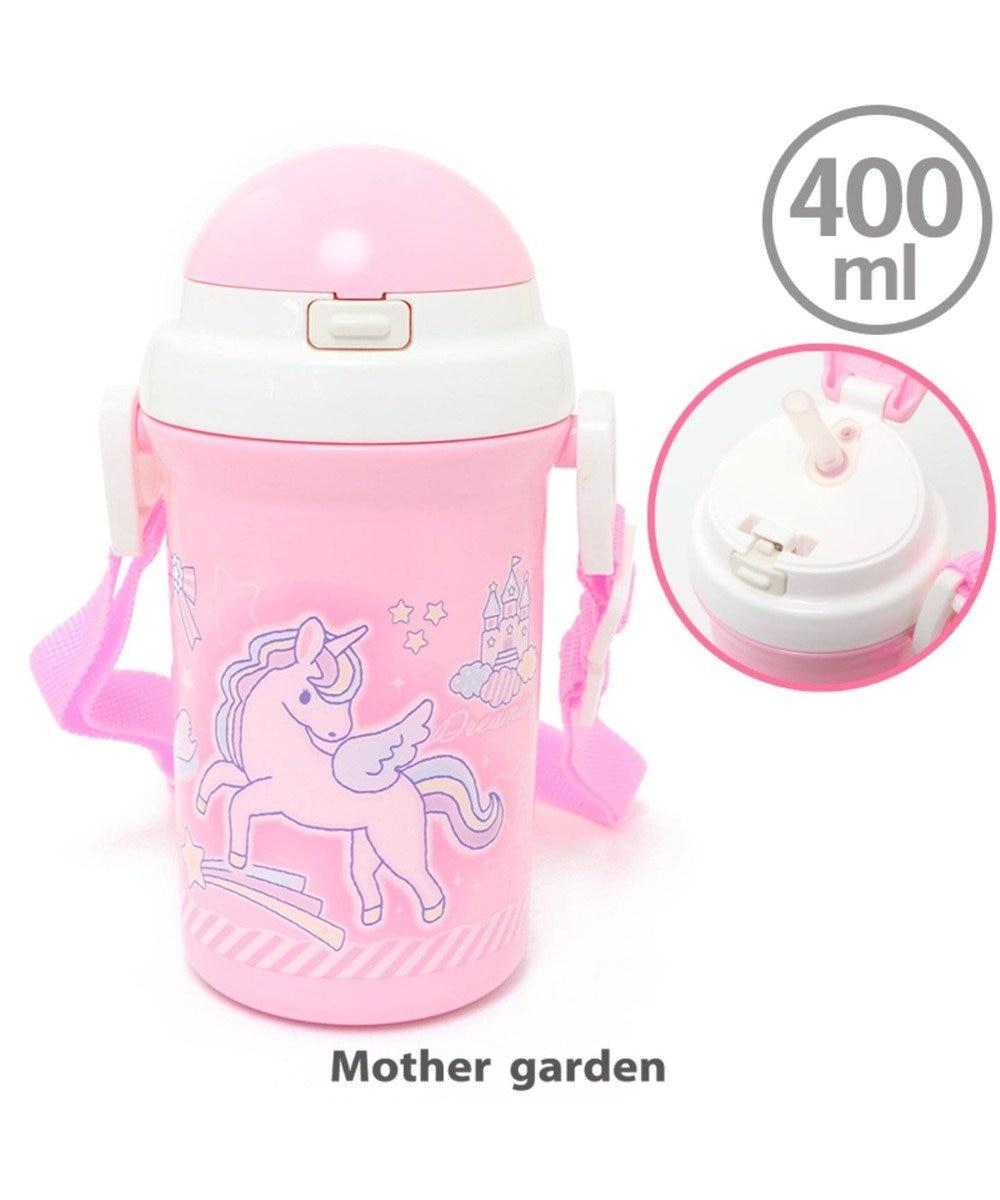 Mother garden マザーガーデン ユニコーン ストローボトル 水筒 400ml 0