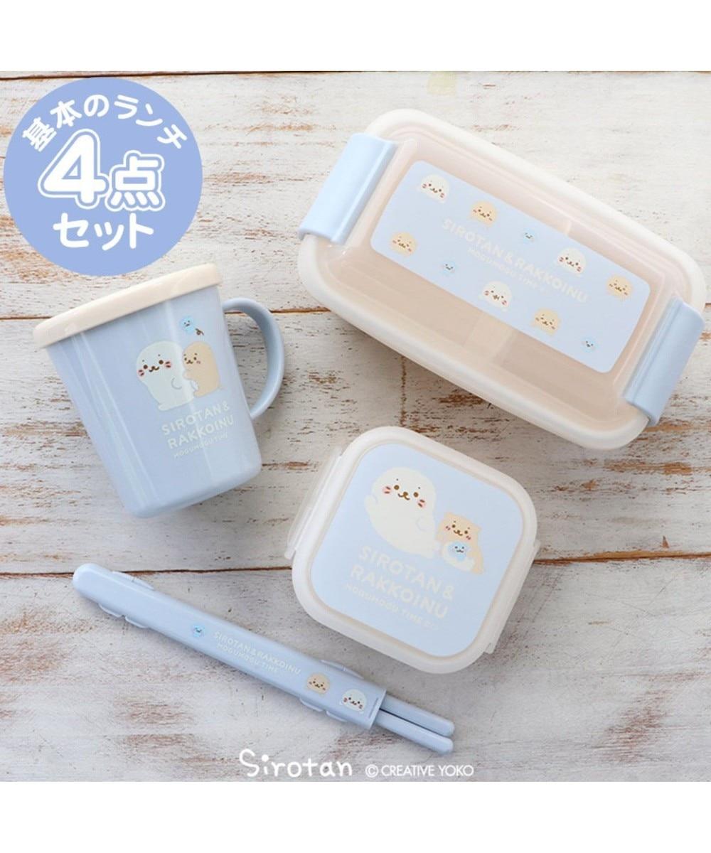【オンワード】 Mother garden>食器/キッチン しろたん もぐもぐ柄 ランチ4点セット 日本製 ランチセット 水色 0