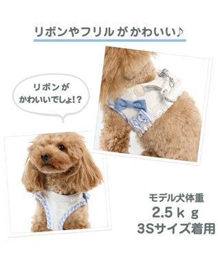 PET PARADISE ペットパラダイス りぼん ベストハーネス ペット4S〔超小型犬〕 グレー