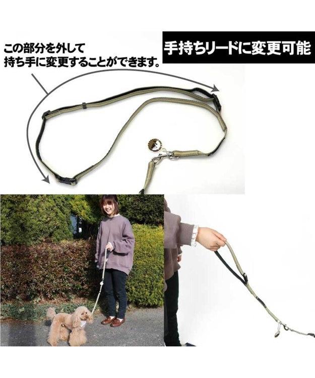 PET PARADISE ペットパラダイス 2way ショルダー リード ペットSS~S〔小型犬〕