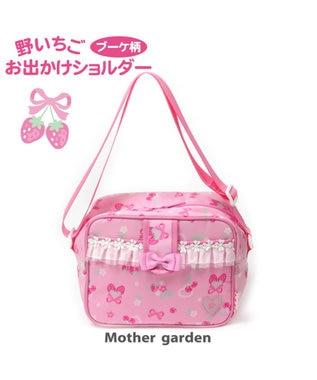Mother garden マザーガーデン 野いちご 子供用ショルダーバック 《ブーケ柄》 ピンク(淡)