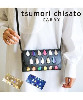 tsumori chisato CARRY ドロップス 財布ショルダー ブラックII