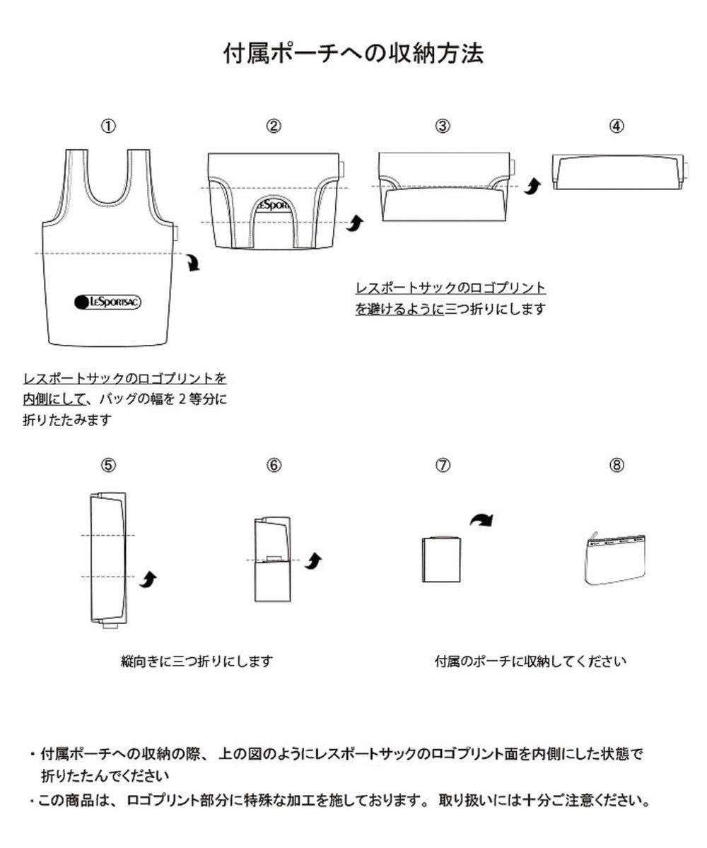 LeSportsac LG SHOPPER BAG/ショッパー コバルト ショッパー コバルト